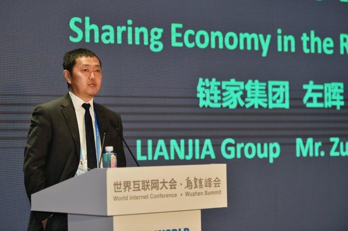 互联网+房地产服务,该是怎样的商业逻辑?|刘兴亮