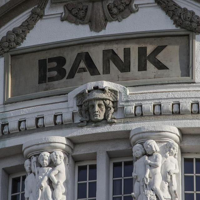 银行存款没了三万亿,消灭银行的冲锋号吹响了吗?