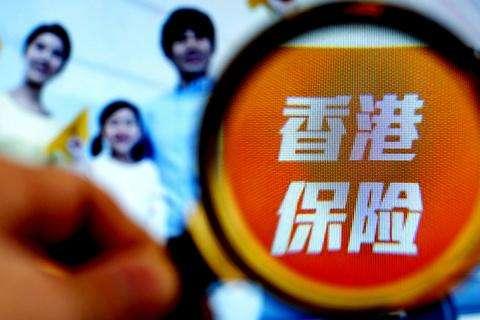 大热10年后急剧降温!关于香港保险的谣言你信了几条?