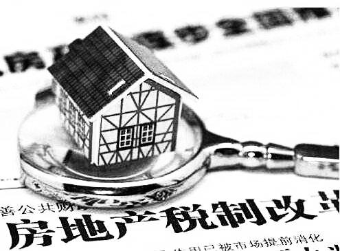 房地产税肯定要来!但不会马上,更不会让它很快冲击房价