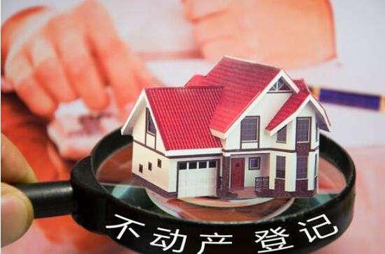 重要基础工程快完成,房地产税呼之欲出?但别指望它降房价