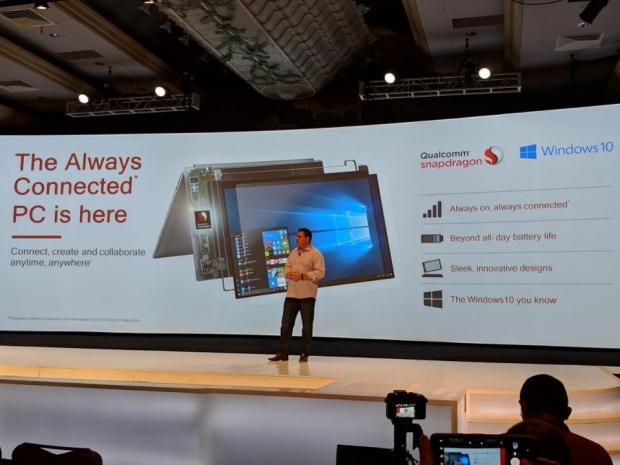 如何让始终连接PC获得最大成功?