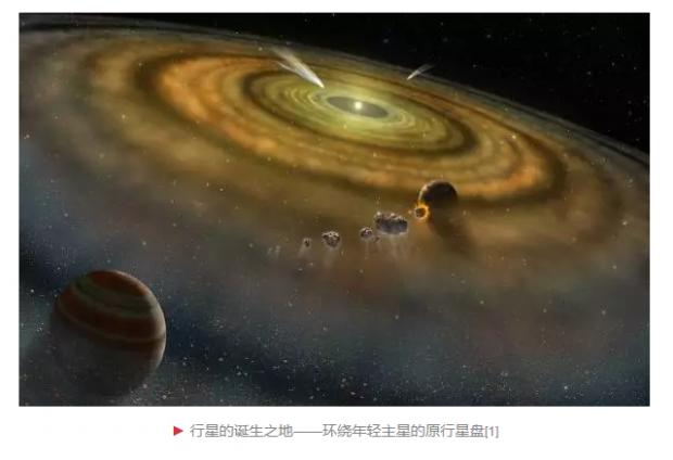 超级地球,解谜行星诞生的钥匙?