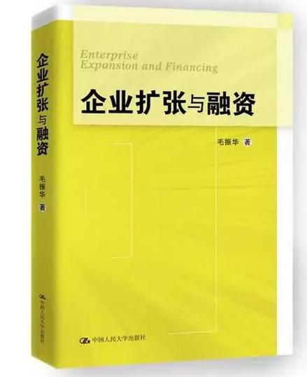 探索企业扩张与金融市场的互动机制