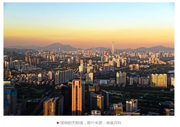 """流动人口与""""深圳奇迹"""":一个中国城市发展样本"""