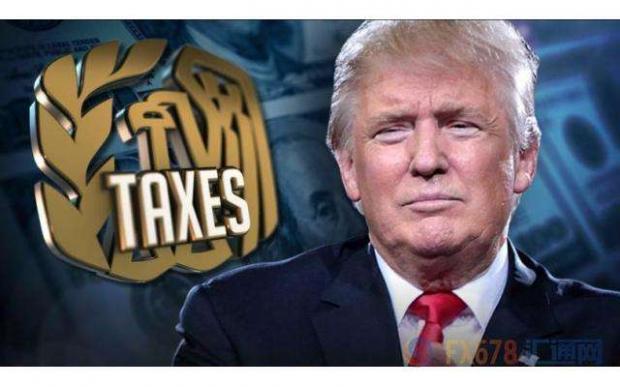 """关于""""美国减税""""的思索碎片"""