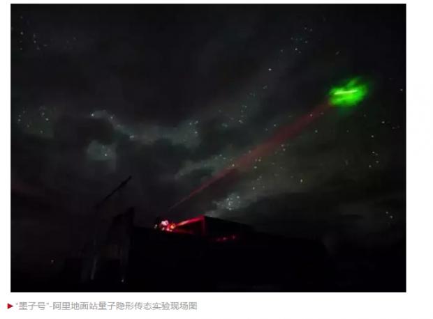 中国物理的2017:我们开始看到质的飞跃