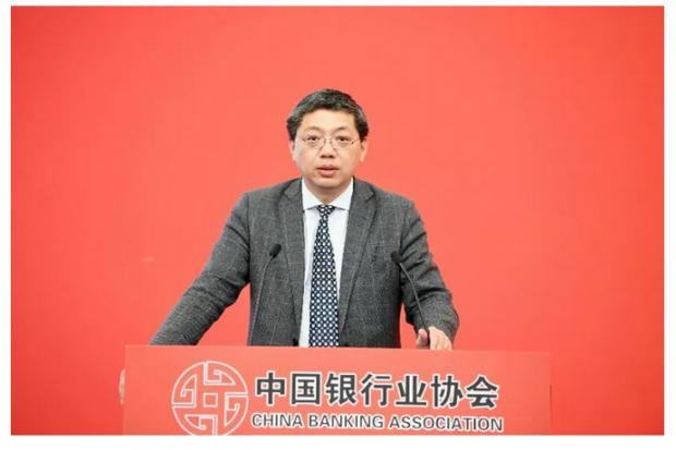 新时代中国银行业的发展新趋势