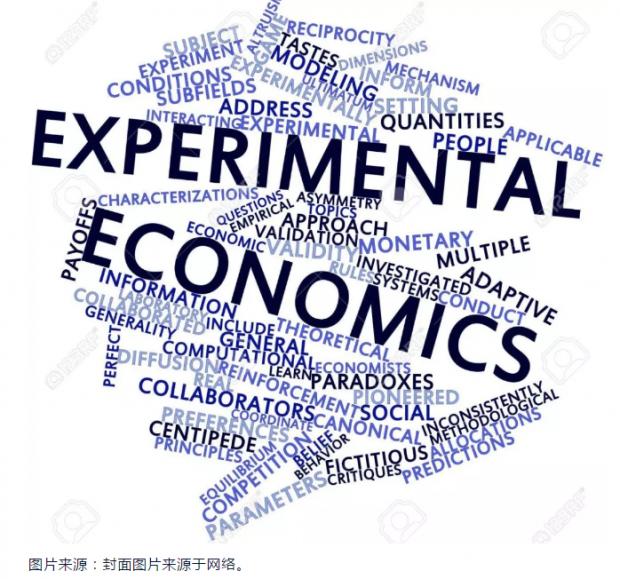 议价能力的实验经济学