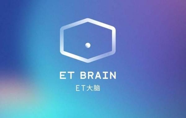 如何看待阿里云布局ET大脑这件事?