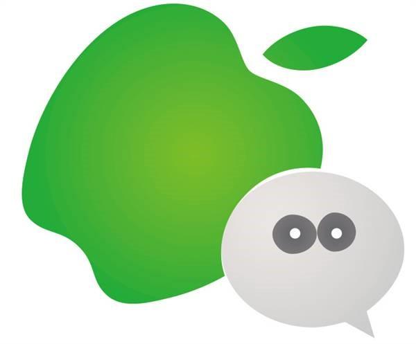 苹果推出公众号真是向腾讯低头吗?