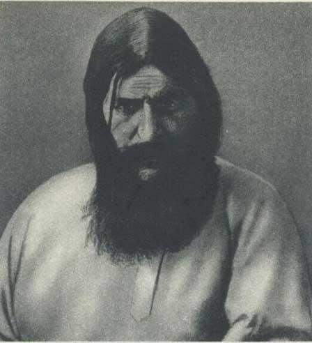 沙皇国师之死(五)