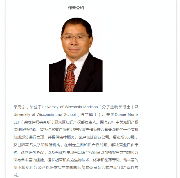 大招频放的中国食药监局能从这项美国法案中学到什么?