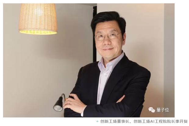 2018中国最大AI红利是政策