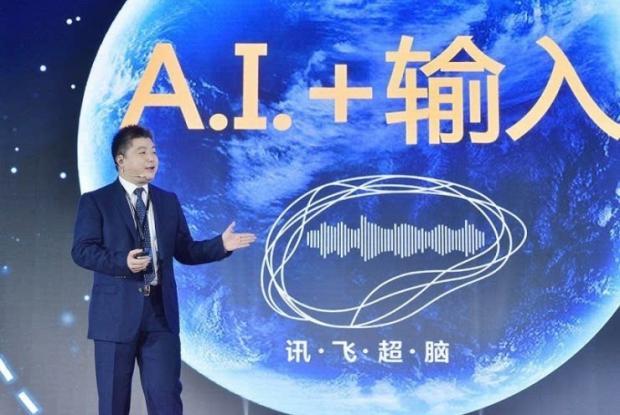 中国AI领袖人物|对话胡郁:科大讯飞的坚守与突破
