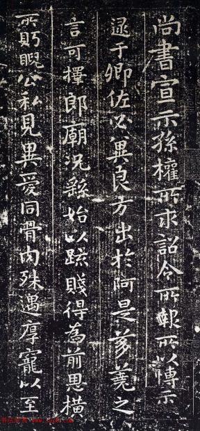 邳州西晋大墓上央视 和《探索·发现》栏目组商榷