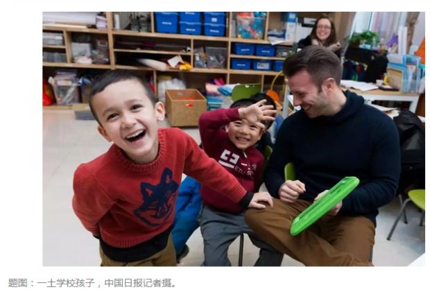 颠倒的教育:当大学变成幼儿园