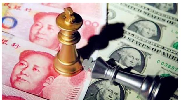 警惕汇率问题政治化 不宜对美元过快升值