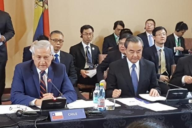中拉论坛部长级会议确定新的优先合作领域