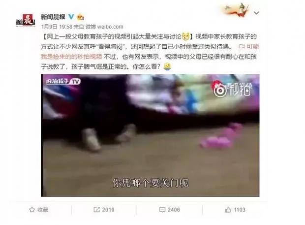 母女对峙视频:这是孩子的求救信号,你却一直认为她无理取闹