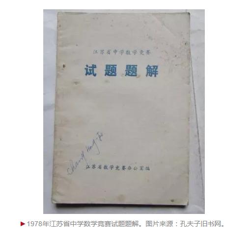 夏志宏:我的物理曾是城管教的