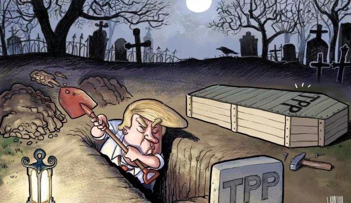 时寒冰:特朗普回眸一笑,TPP百媚生?