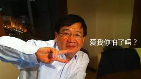 得到徐小平老师的爱,我等了21年