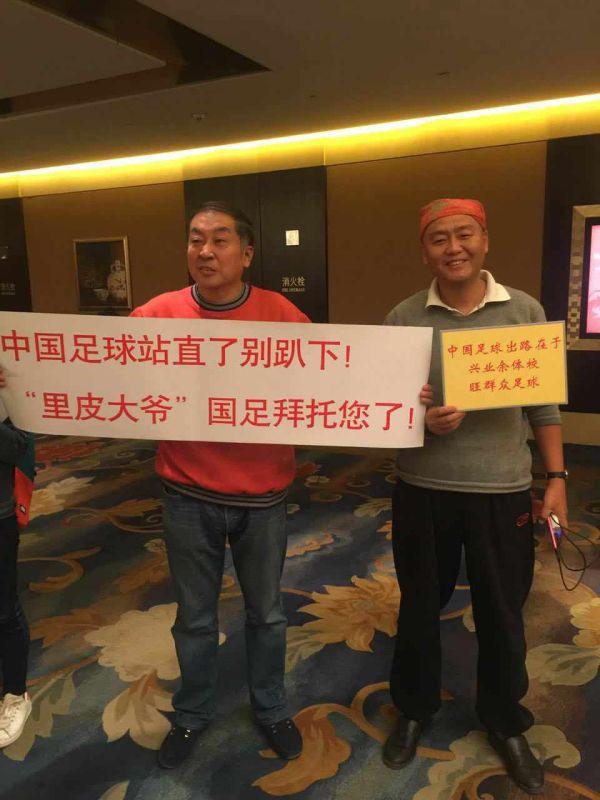 """张松涛进球北京球迷""""抬杠王""""为什么哭了?"""