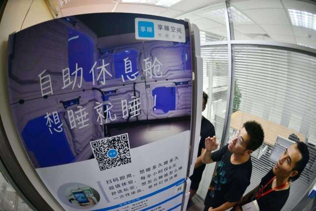 中国式共享经济,空间有多大?