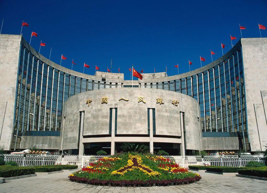 春节前最重要经济会议!央行定调2018楼市股市债市