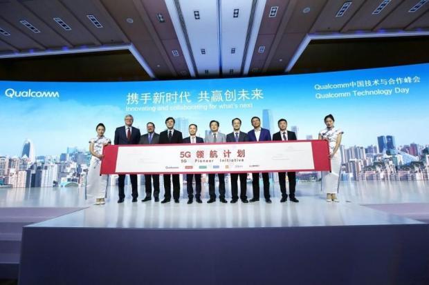 中国智能手机厂商拥抱Qualcomm射频前端和5G