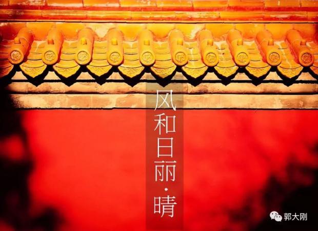 No.39_2018立春,致网贷:网贷行业又会如何?