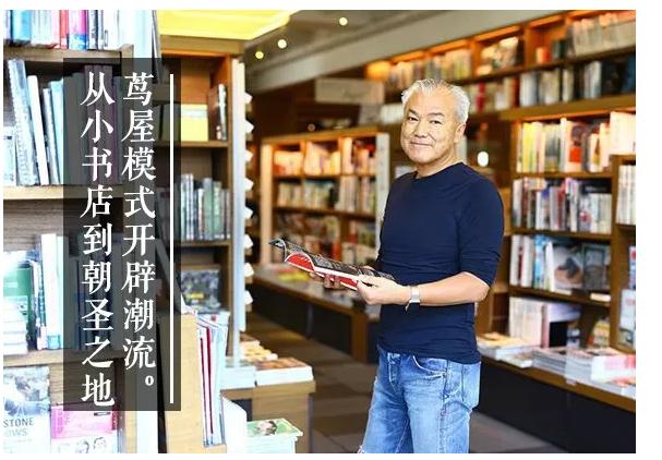 茑屋书店进中国会赢吗?
