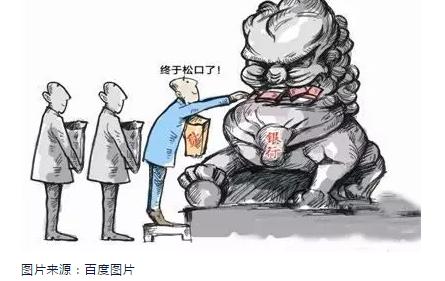 中国经济刺激计划会影响银行发放贷款和公司投资决策吗?