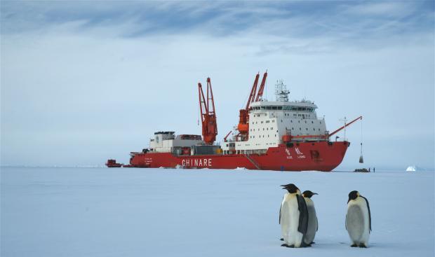 如何看待《中国的北极政策》白皮书?