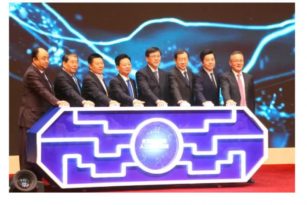 北京前沿国际人工智能研究院正式成立 李开复博士出任院长