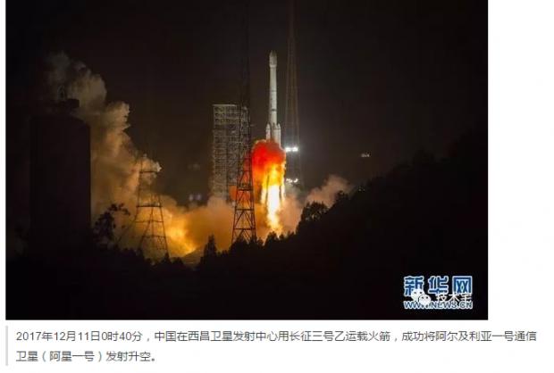 中国航天落伍了吗?