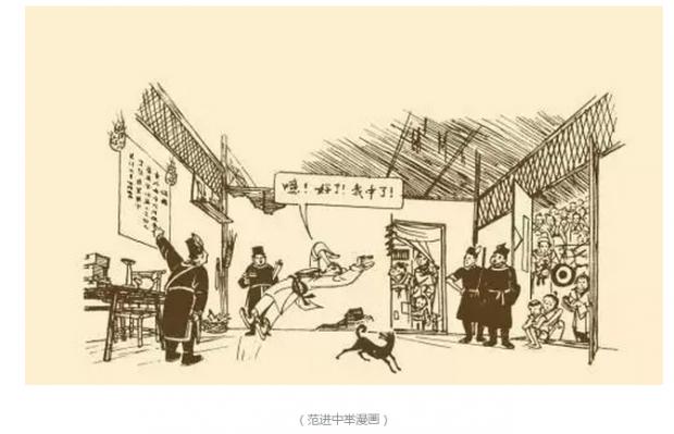 如何评价吴敬梓的《儒林外史》?