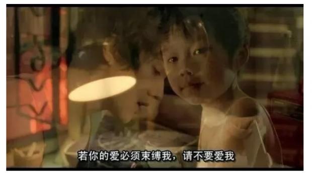 中国家庭60%的问题,都因为没处理好这种关系