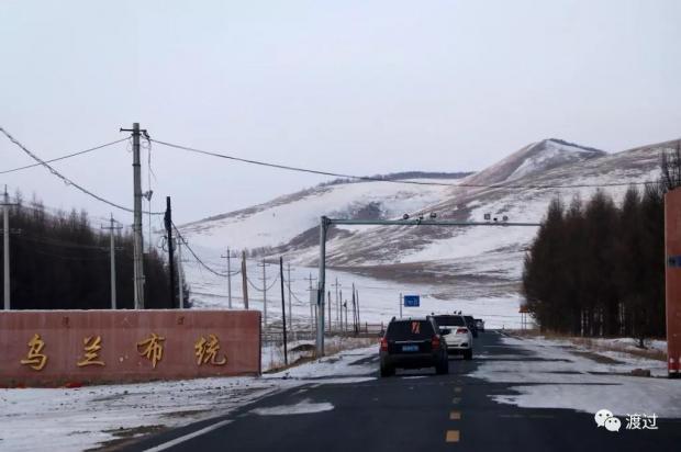【游历】冬日乌兰布统