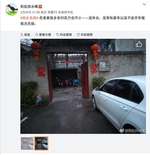 这是连快手都没有的真实中国