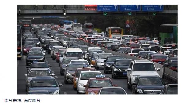中国汽车市场中的价格歧视