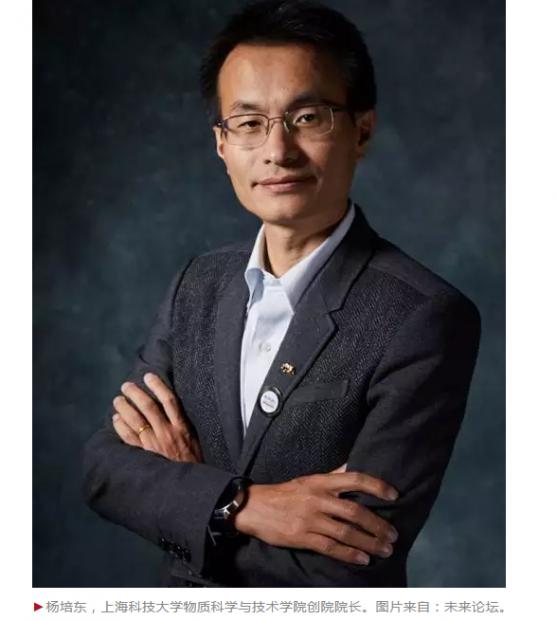 杨培东的上科大使命:在中国培育开拓性研究