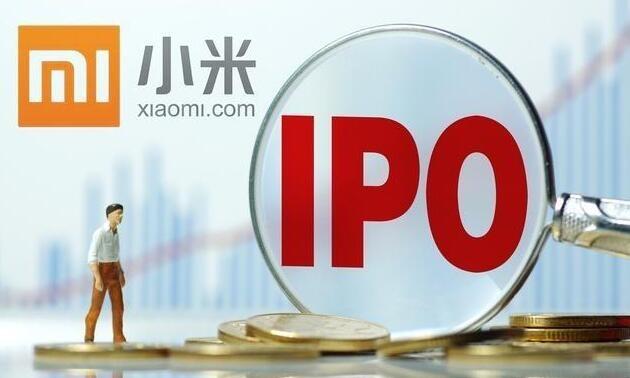 双股同时上市!小米IPO是想要玩场大的?
