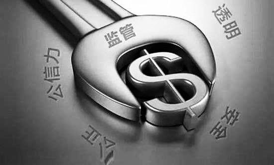 """被罚55亿!北八道的""""黑金""""往事和金融图谱"""