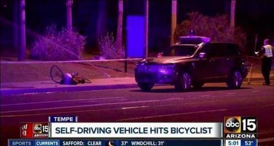 Uber无人车致人死亡,人工智能的法律悖论|刘兴亮