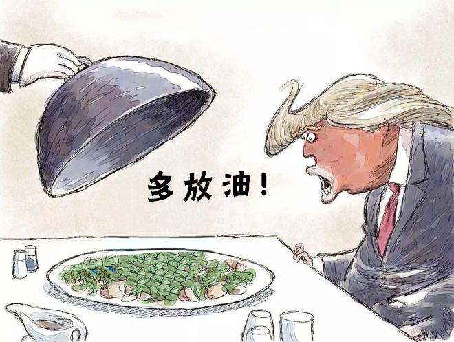 时寒冰:中美贸易战:大豆能否担当杀手锏?