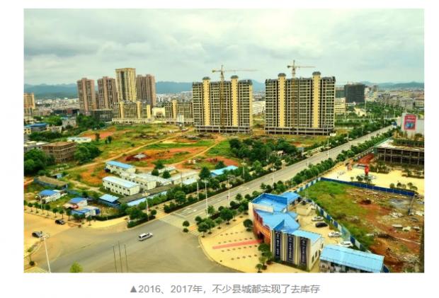 衰败的中国乡村,我分明看到黄金即将坠落
