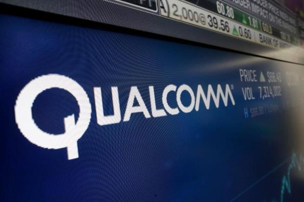 Qualcomm加码无线,发布全5G模组和更多射频解决方案
