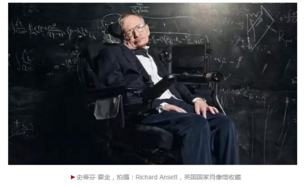 写给霍金:一个放牛娃的物理梦